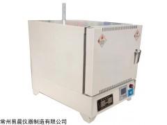 YCH 熔喷布模具残胶气化炉