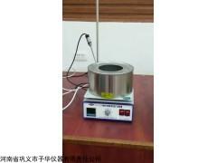 DF-101S 一體 集熱式磁力攪拌器101S(2L油浴鍋)