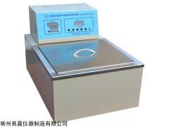 RPQX 熔喷布模具喷头专用超声波清洗机