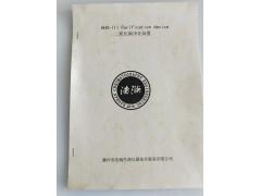 HHO-III Purification device 中国药典二氧化碳分析专用净化装置