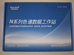6.1版 N2000色谱工作站