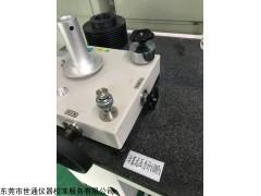 芜湖仪器检测校正,器具检验校准出证书过体系认证