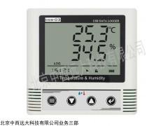 型号:TL781-COS-03 温湿度记录仪(内置探头)(中西器材)