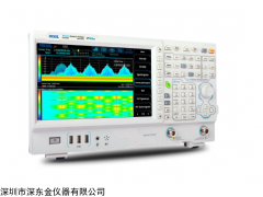 普源 RSA3015E-TG  频谱分析仪 新品