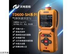 TD600-SH-PM6 便携式布类过滤效率检测仪