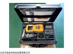天地首和 便携式布类过滤性检测仪自动计算有效率