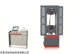 WES 肇慶電液伺服鋼絞線試驗機