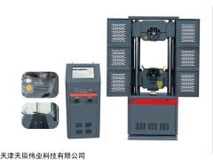 WE 惠州微機屏顯材料試驗機