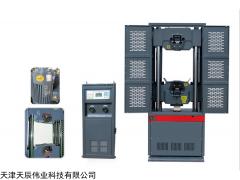 WE 深圳數顯式材料試驗機