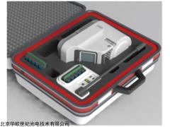 AQI 便攜式空氣顆粒度檢測儀
