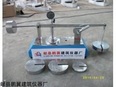 土工合成材料厚度试验仪YT060