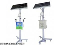 OSEN-AQMS 深圳厂家供应扬尘气体检测微型站空气网格化监管