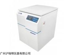 5-5R 落地式低速冷冻离心机-20℃~40℃低温离心仪