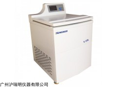 临床医学离心机6-10R大容量冷冻离心仪