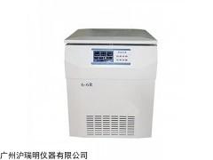 6-6R 落地式大容量冷冻离心机 实验室沉淀分离器