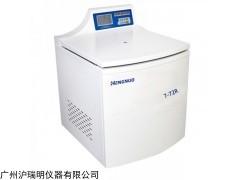 7-72R 血站专用离心机 落地式大容量冷冻离心器