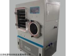 LGJ-100F 土壤冻干机