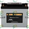 12V69AH Sun Xtender蓄電池PVX-690T經銷
