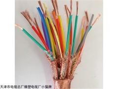 天津屏蔽控制电缆