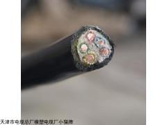 优质电缆矿用橡套电缆