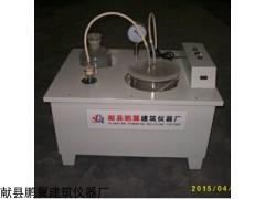 国标防水卷材真空吸水仪ZF-2