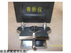 弯折机DWZ-120
