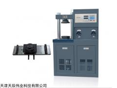 DYE-300 潮州電液式混凝土抗壓試驗機