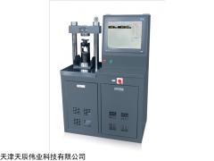 DYE-300S 東莞電腦全自動恒應力試驗機