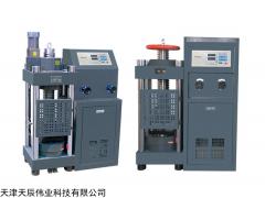 DYE-2000 陽江電液式壓力試驗機