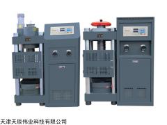 DYE-3000 河源電液式壓力試驗機