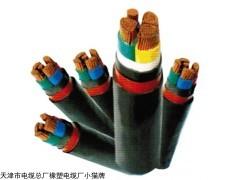 定做国标矿用电力电缆MVV