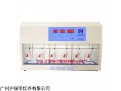 MY3000-6B混凝试验搅拌器 水质检测搅拌机