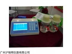 武汉梅宇MY3000-2N混凝试验搅拌器 搅拌仪