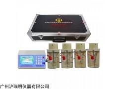 四联搅拌机MY3000-4N便携式混凝试验搅拌器