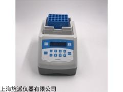 JPTCS10 振荡器型恒温混匀仪制冷型