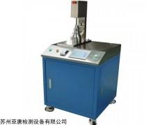 FT-3016A 熔喷布过滤效率测试仪