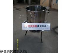 灌水法试验仪GSY-1