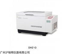 苏州太仓摇床DHZ-D冷冻恒温振荡器