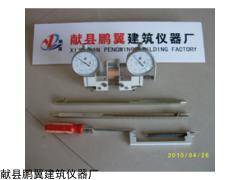 蝶式引伸仪TS-2