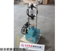 电动石灰土无侧限压力仪YYW-II