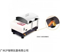 DSHZ-300A水浴恒温振荡器 万能弹簧夹摇床