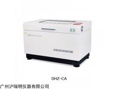 DHZ-CA 苏州培英卧式恒温摇床 制药液体振荡培养箱