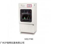 HZQ-F160立式全温振荡培养箱 恒温定时摇床