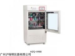 HZQ-X160 育种试验恒温摇床 苏州培英双层振荡培养箱