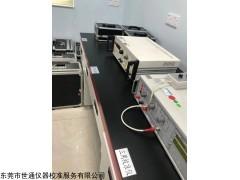 杭州權威儀器檢測計量中心,上門檢驗校正各類器具