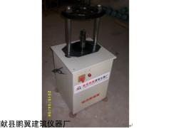 土工电动脱模器LD-141