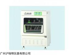 微生物培养振荡器HZC-280恒温振荡培养箱