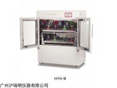 苏州培英振荡摇床HYG-B立式双层双门恒温摇瓶柜