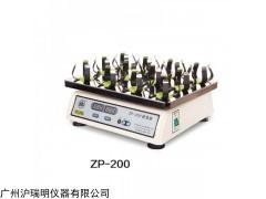 ZP-200出口版旋转振荡器 医药药物恒温摇床