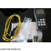 JC505-25 便攜氏里氏硬度計